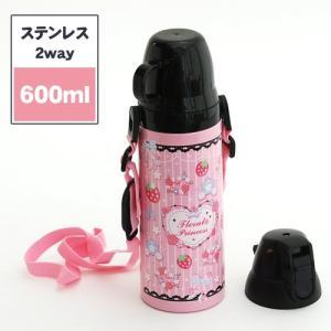 野苺 プリンセス柄 ステンレス 2WAYボトル 水筒 600ml mg-sweet