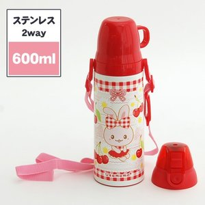 うさもも ロマンチック柄 ステンレス 2WAYボトル 水筒 600ml mg-sweet