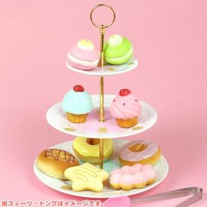 野苺 ままごと ケーキ ツリースタンド 組み立て式|mg-sweet