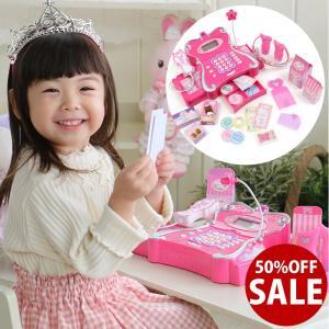 ★セール SALE★ おもちゃ レジスター うさもも プリンセス レジスター お買い物ごっこ