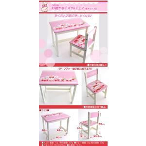 子供部屋 木製家具 子供机 うさもも お絵かき デスク&チェア 組み立て式|mg-sweet|02