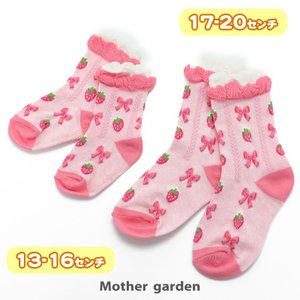 ※13cm〜16cmサイズの靴下には滑り止めが付いております。  【サイズ展開】13cm〜16cm/...