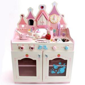 送料無料 ままごと 野苺 プリンセス お城型 キッチン