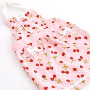 【スキップガーデン】 子供 エプロン 三角巾付き 苺柄 110cm|mg-sweet