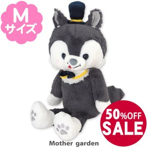 【セット内容】狼のお人形、帽子、付け襟 【サイズ】身長約40cm 【対象年齢】3歳以上 【特徴】首・...