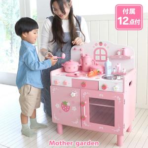 ままごと キッチン 木製 おままごと セット 野いちご キューティー デラックスキッチン プラス DX ピンク 一部組み立て式の画像