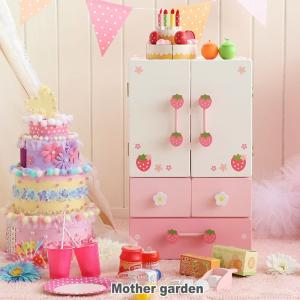 ままごと 冷蔵庫 木製 おままごと セット 野いちご キューティー デラックス DX 冷蔵庫 キッチンの画像