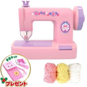 寒い冬は暖かいお部屋で手芸遊び♪ 手作りで自分だけのオリジナル作品を作っちゃおう♪  毛糸で縫い合わ...