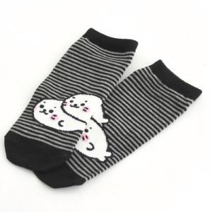 しろたん 日常柄 靴下|mg-sweet