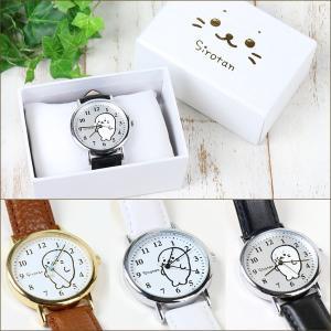 ★ご予約商品 …11月下旬出荷予定★ しろたん 全身柄 腕時計|mg-sweet