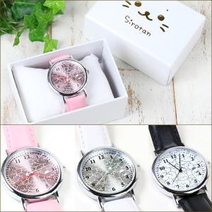 ★ご予約商品 …11月下旬出荷予定★ しろたん つみつみ柄 腕時計|mg-sweet
