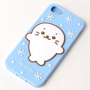 しろたん スマホケース スマートフォンケース 水色 iPhone 6/7/8/X対応|mg-sweet