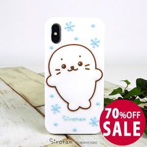 しろたん スマホケース スマートフォンケース 白色 iPhone 6/7/8/X対応|mg-sweet