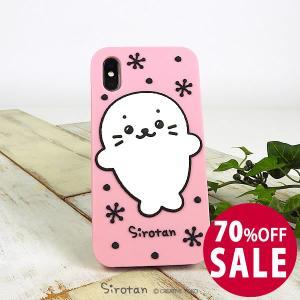 しろたん スマホケース スマートフォンケース 桃色 iPhone 6/7/8/X対応|mg-sweet