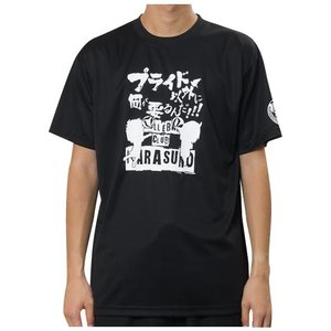 ハイキュー!! 山口忠&月島蛍 烏野高校 スポーツTシャツ X513-608 ブラック(黒)・C40...