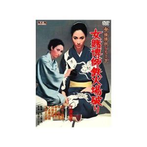 江波杏子主演、女賭博師シリーズの第7作。