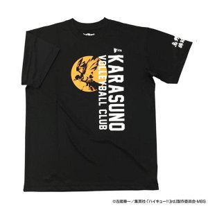 男女兼用 スポーツTシャツ ハイキュー!! 烏野高校 ロゴ X513-811 040 ブラック〔代引...
