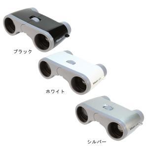 オペラグラスはガリレオ式と呼ばれる原始的な構造を持つ双眼鏡です。レンズは片側僅か2枚、さらにプリズム...