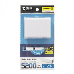 サンワサプライ モバイルバッテリー(5200mAh) BTL-RDC13W〔代引き不可〕 トレード