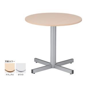 シンプルなデザインの円形テーブルです。