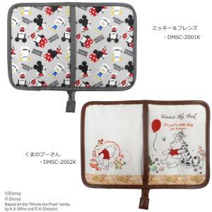 Disney ディズニー マルチケースミニ カードポケットタイプ〔代引き不可〕 トレード|mgbaby-shop