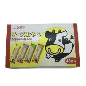 扇屋食品 チーズおやつ カマンベール入り(48本入)×40箱〔代引き不可〕〔同梱不可〕 トレード