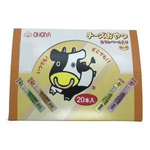 扇屋食品 チーズおやつ ロング(20本入)×48箱〔代引き不可〕〔同梱不可〕 トレード