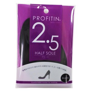 PROFITIN(プロフィットイン) ハーフインソール ブラック 2.5mm〔代引き不可〕 トレード