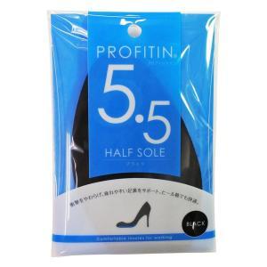 PROFITIN(プロフィットイン) ハーフインソール ブラック 5.5mm〔代引き不可〕 トレード