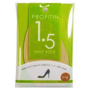 PROFITIN(プロフィットイン) ハーフインソール ベージュ 1.5mm〔代引き不可〕 トレード