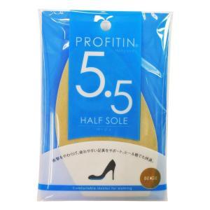 PROFITIN(プロフィットイン) ハーフインソール ベージュ 5.5mm〔代引き不可〕 トレード