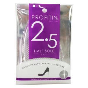 PROFITIN(プロフィットイン) ハーフインソール クリアー 2.5mm〔代引き不可〕 トレード