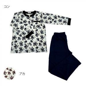 レディースパジャマ 天竺 花×無地 Mサイズ 6201722〔代引き不可〕 トレード|mgbaby-shop