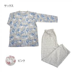 レディースパジャマ 天竺 花×無地 Mサイズ 6201723〔代引き不可〕 トレード|mgbaby-shop