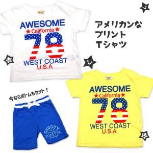 Tシャツ 今だけボトムス付き! 80cm 90cm アメリカン U.S.A ウエストコースト マジェンタ|mgbaby-shop