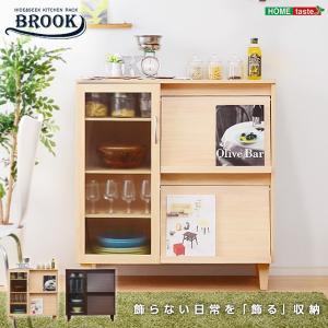 キッチン収納/食器棚 〔ダークブラウン〕 幅約90cm 木製 フラップ扉 スライドトレー 可動棚 脚...