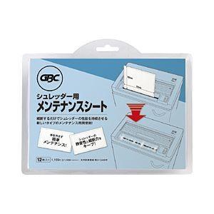(業務用セット) GBC シュレッダーメンテナンスシート 〔×5セット〕