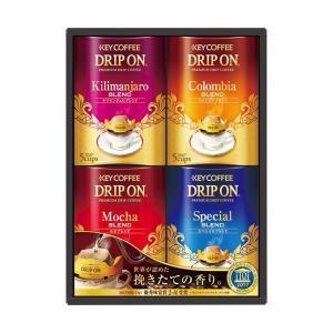 (まとめ) キーコーヒー ドリップオンギフト C8245076 C9244556〔×2セット〕