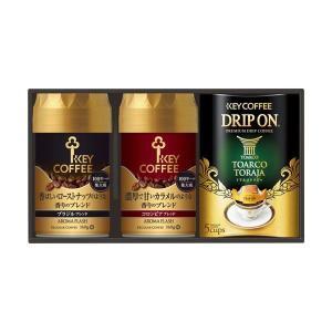 (まとめ) キーコーヒー 挽きたての香りギフト C8245119 C9244577〔×2セット〕