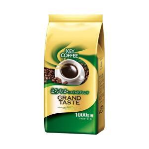 (まとめ)キーコーヒー グランドテイスト マイルドブレンド1kg〔×5セット〕