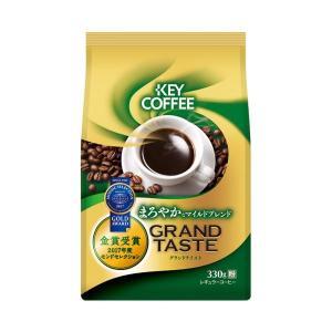 (まとめ)キーコーヒー グランドテイスト マイルドブレンド330g〔×10セット〕