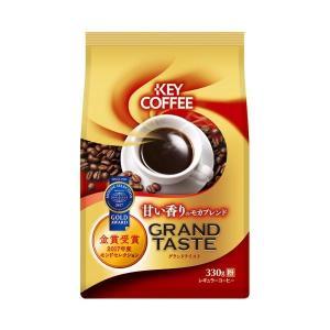 (まとめ)キーコーヒー グランドテイスト モカブレンド330g〔×10セット〕