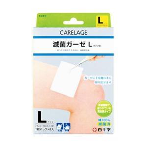 (まとめ)白十字 CARELAGE 滅菌ガーゼ L 1箱(8枚)〔×10セット〕