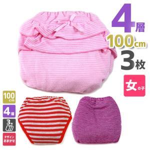 おまかせトレパン トレーニングパンツ福袋 デザイン柄は選べないけど枚数お得な4層 100cm 3枚組 女の子用 マジェンタ|mgbaby-shop