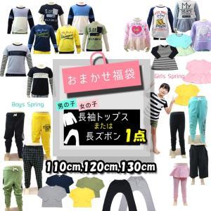 Tシャツかショートパンツ2点 ヘビロテアイテム福袋  デザインおまかせで2点 マジェンタ|mgbaby-shop