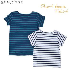 半袖ボーダーTシャツ 2COLOR RNB-1033 スキップハウス|mgbaby-shop