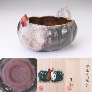 【MG敬】井上真利 作『かぼちゃぼき』共箱付 mar24-2|mgkei