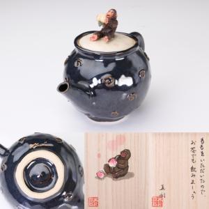 【MG敬】井上真利 作『ももをいただいたので、お茶でも飲みましょう』共箱付 mar25-1|mgkei