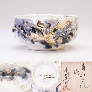 【MG敬】中村真由美 作『自在の花 抹茶碗』共箱付 nam31-1 mgkei