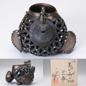 【MG敬】のぐちみか 作『ピンポンFishぐい呑(黒)』共箱付 NOG75-3 mgkei